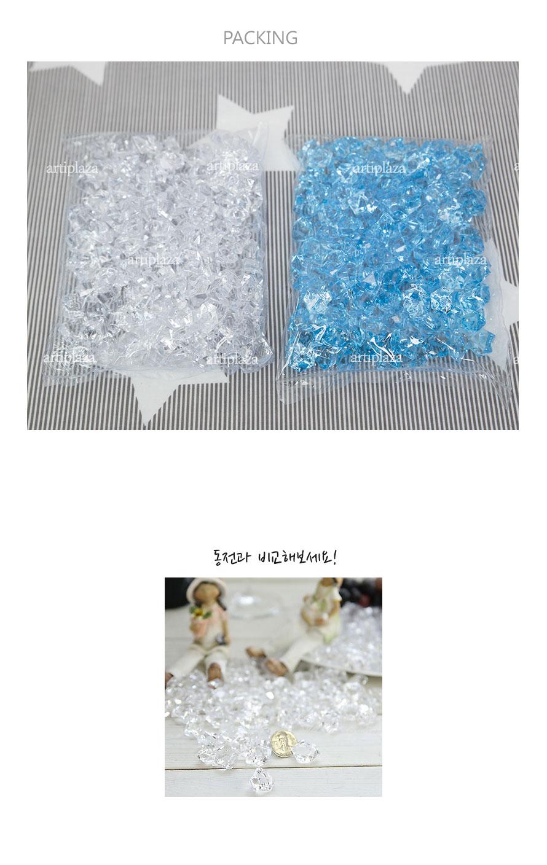 모형 각얼음 중 - 아티플라자, 5,700원, 미니어처, 사물