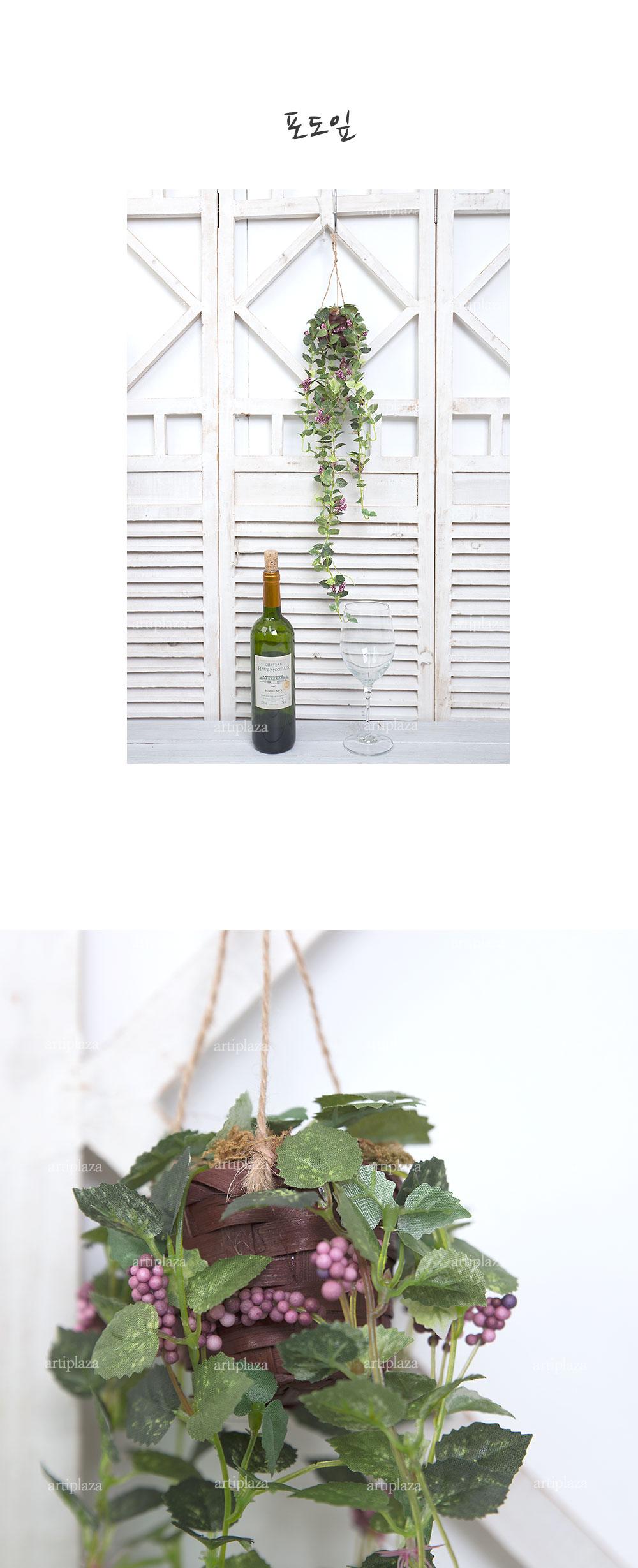 행잉 잎사귀 넝쿨 바구니 조화 - 아티플라자, 9,800원, 조화, 리스/가랜드