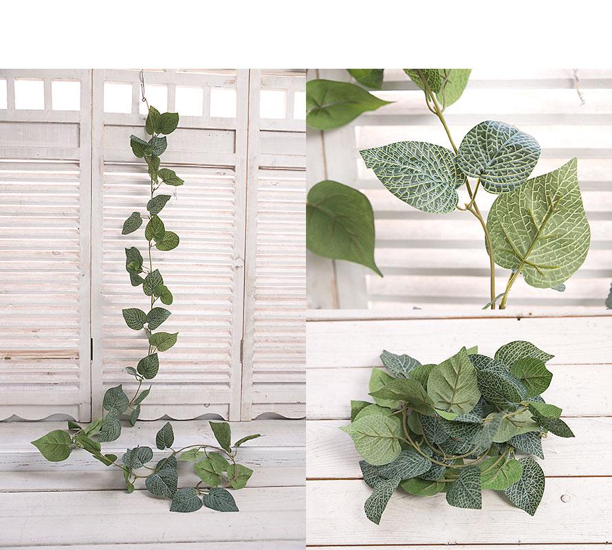 외줄잎 가랜드 180cm 조화 실크플라워 - 아티플라자, 6,500원, 조화, 리스/가랜드
