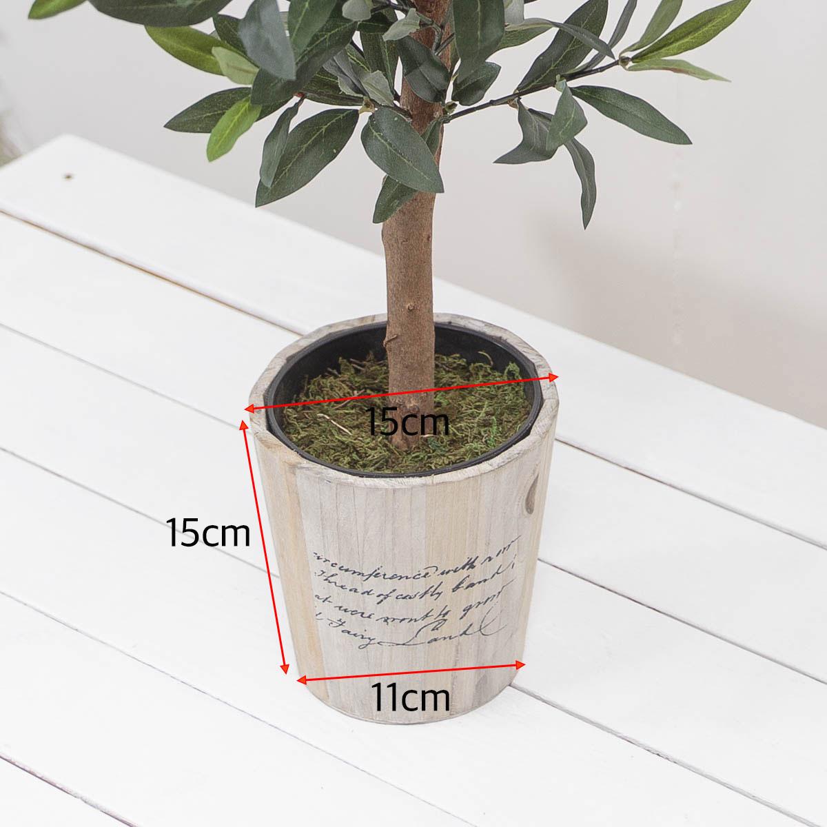 올리브조화 인테리어인조나무 85cm 식물조화 인조화분 원형화분 사이즈