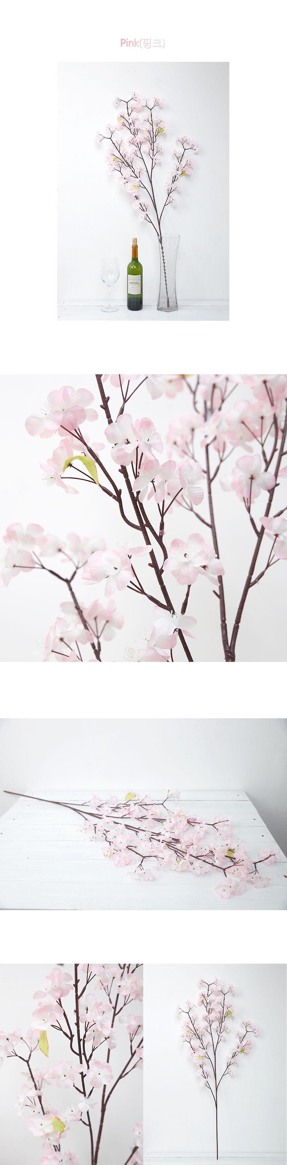 봄 벚꽃 가지 105cm